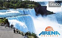 За 22 Септември до Канада! 6 нощувки със закуски, плюс самолетен транспорт и посещение на Ниагарския водопад