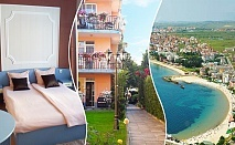 Септември в къща за гости Иви в Равда! Нощувка на човек само на 250 метра от плажа