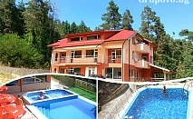 22 Септември в Костенец. 2 или 3 нощувки със закуски и вечери + минерален басейн и джакузи в къща за гости Белмекен