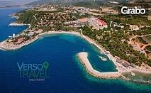 За 22 Септември в Кушадасъ! 7 нощувки на база All Inclusive в Хотел Pine Bay Holiday Resort 5*