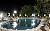 22-ри Септември в Кюстендил ! 1, 2, 3 или 4 нощувки със закуски и вечери + ползване на външен минерален басейн от