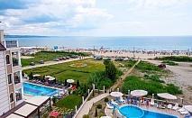 Септември на 1-ва линия в Кранево! Нощувка на човек на база All inclusive + басейни, шезлонг и чадър на плажа от НОВООТКРИТИЯ хотел Верамар Бийч****