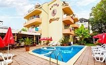 Септември в Лозенец! Нощувка на човек със закуска + басейн в хотел Феникс на 100 м. от плажа