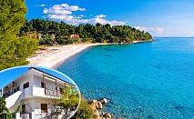 Септември в Метаморфози, Халкидики на 100 м. от плажа! Нощувка на супер цена в апартаменти за гости Eco Corner, Гърция - Деца до 12г. или трети възрастен - БЕЗПЛАТНО