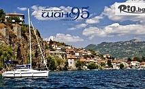 6-ти Септември в Охрид с разглеждане на Скопие и Струга! 3 нощувки в частен хотел в центъра на Охрид + автобусен транспорт, от Шанс 95 Травел