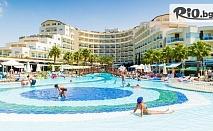 Септември и Октомври на море в Кушадасъ! 5 нощувки на база Ultra All Inclusive в Otium Sealight Resort Hotel + басейни и СПА + Безплатно за дете до 13 години, от Глобус Холидейс