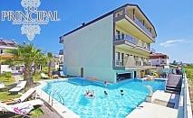 Септември в Паралия Катерини, Гърция! Нощувка със закуска + басейн в хотел Principal