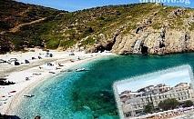 04 - 17 Септември на първа линия в Aegean Blue**** Неа Каликратия, Гърция! Нощувка със закуска на ТОП ЦЕН