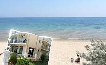 Септември на 100 м. от плажа в Радва! Нощувка на човек на супер цена в хотел Дива