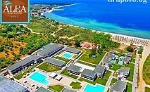 Септември на 50м. от плажа на о. Тасос! Нощувка All inclusive + 3 басейна, шезлонг и чадър на басейна и на плажа от Alea Hotel & Suits