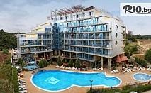 Септември на почивка в Китен! Нощувка на база All Inclusive + басейн, от Хотел Каменец на брега в живописния залив Атлиман