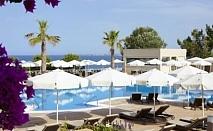 6-ти септември в POMEGRANATE WELLNESS AND SPA , НЕА ПОТИДЕЯ! 4 Нощувки със закуски и вечери в изцяло реновиран хотел + открит басейн и Спа & Уелнес център!
