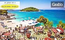 За 6 Септември до Саранда, Албания! 5 нощувки със закуски и вечери в хотел Republika***, плюс транспорт