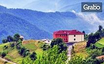 Септември в село Вишнево, край Смолян! 2 или 3 нощувки със закуски за двама