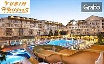 Септември в Сиде, Анталия! 7 нощувки на база All Inclusive в Хотел Diamond Beach*****