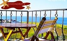 Септември в Синеморец: нощувка със закуска за двама само на 5 мин. от плажа в хотел Бавария