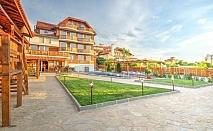 Септември в Синеморец! Нощувка със закуска за двама или трима + 1 или 2 деца от хотел Каса Ди Ейнджъл