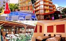 Септември в Слънчев бряг! Нощувка на човек на база All inclusive + басейн в хотел Риор. Дете до 12г. – БЕЗПЛАТНО!