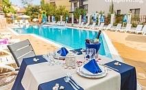 Септември в Созопол на 2 минути от плаж Хармани. Нощувка, закуска и вечеря + басейн в Хотел Флагман