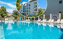 Септември в Созопол на 70м. от плаж Хармани. Нощувка със закуска или закуска и вечеря + басейн в Хотел Флагман***
