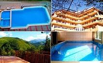 6-ти Септември в СПА хотел Костенец. Нощувка, закуска, обяд* и вечеря + басейн с минерална вода, джакузи и СПА.