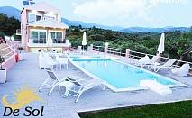 Септември на о. Тасос на 100м. от плажа! Нощувка в двуспален апартамент или студио + басейн и фитнес в хотел De Sol, Гърция!