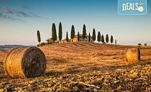 За 6 септември в Тоскана с АБВ Травелс! 4 нощувки и закуски, транспорт, посещение на Флоренция, Пиза, Болоня, Сиена и Загреб!