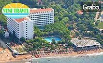 Септември в Турция! 4 нощувки на All Inclusive в Хотел Grand Efe 4* в Йоздере
