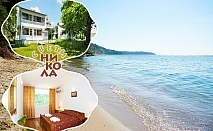 Септември във Варна! Нощувка във вила за двама, трима или четирима на 10м. от плажа, в Почивна станция Свети Никола