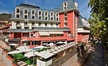 6-ти Септември във Велинград, 2 нощувки за двама полупансион и СПА пакет от хотел Акватоник