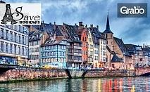 Септември до Виена, Залцбург, Лидо ди Йезоло, Милано, Женева, Париж и Брюксел! 8 нощувки със закуски и самолетен билет