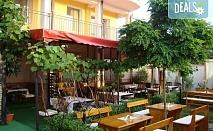 Септември в живописния Лозенец, в хотел Белисимо, на крачка от морето! Нощувка със закуска в двойна стая