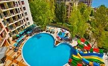 Септември в Златни пясъци! Нощувка на човек на база All Inclusive + 3 басейна и 2 аквапарка от Престиж хотел и аквапарк