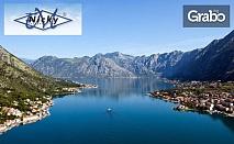 Септемврийска почивка на Адриатика за 10 дни! 7 нощувки със закуски и вечери в Черна гора, плюс транспорт