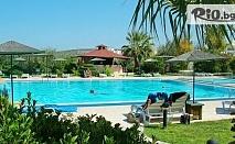 Септемврийска почивка в Чешме, Турция! 7 нощувки на база Ultra All Inclusive в хотел BABAYLON 4* + чадър и шезлонг на плажа, водач, от Далла Турс
