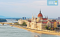 Септемврийски празници в Будапеща, Унгария! 2 нощувки със закуски, транспорт и бонус посещение на Нови Сад
