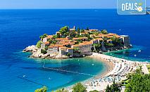 Септемврийски празници на Будванската ривиера в Черна гора! 3 нощувки със закуски и вечери в Monterio Villa 3*, транспорт, фото пауза на Шкодренското езеро и о-в Св. Стефан!