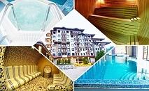 Септемврийски празници в Чепеларе. 2+ нощувки за 2-ма с 2 деца или 3-ма на база All Inclusive light + басейн и релакс пакет в хотел Родопски Дом****