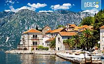 Септемврийски празници в Черна гора и Хърватия! 3 нощувки със закуски и вечери в Етно село Pobori, транспорт и разглеждане на Будва, Котор и Дубровник!