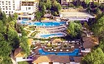 Септемврийски празници в хотел Медите СПА Резорт*****, Сандански! 2 или 3 нощувки на човек със закуски и вечери + МИНЕРАЛЕН басейн и СПА пакет
