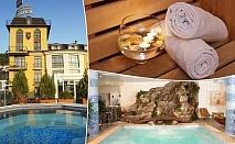 Септемврийски празници в хотел Премиер****, Велико Търново! 2 или 3 нощувки на човек със закуски и вечеря + басейн