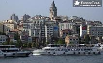 Септемврийски празници в Истанбул + бонус - посещение на Принцовите острови за 99.50 лв.