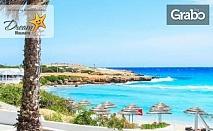 Септемврийски празници в Кипър! 5 нощувки със закуски и вечери, плюс самолетен транспорт от София