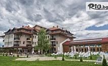 Септемврийски празници край Банско! 2 нощувки със закуски и вечери + басейни с минерална вода, от в Seven Seasons Hotel в село Баня