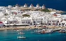 Септемврийски празници на о. Миконос: чартърна програма 5 нощувки в хотел по избор + самолетен билет, трансфер и летищни такси за 1140 лв