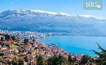 Септемврийски празници в Охрид, Дуръс, Тирана и Елбасан! 3 нощувки с 3 закуски и 2 вечери, транспорт и екскурзовод!