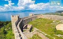 Септемврийски празници в Охрид! 2 нощувки със закуски, транспорт и бонус: посещение на Скопие и каньона Матка