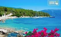 Септемврийски празници на остров Лефкада, Гърция! 3 нощувки със закуски, транспорт и водач от Запрянов Травел!