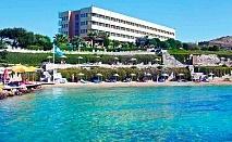Септемврийски празници на първа линия край Чешме, Турция! 7 нощувки на човек на база Ultra All inclusive + басей и частен плаж от хотел Babaylon**** и ТА Далла Турс