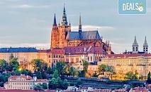 Септемврийски празници в Прага, Братислава и Гьор! 3 нощувки със закуски, транспорт, водач и посещение на Панонхалма и хълма Свети Мартин!